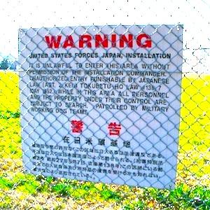 昔々、横浜で。/Eagle 810. 1975年の夏、鷲は米軍横田基地を飛び立ち、17歳の若者に舞い降りた。_c0109850_2514180.jpg