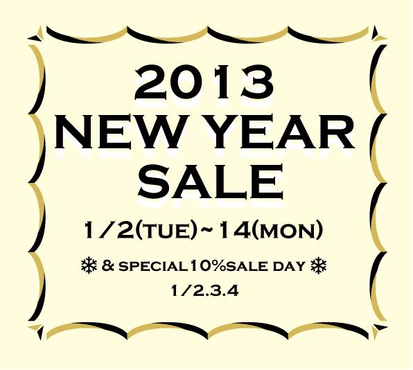 HAPPY NEW YEAR 2013 !!_e0148852_054148.jpg