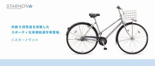 新春初売りスタート!_e0140354_16312132.jpg