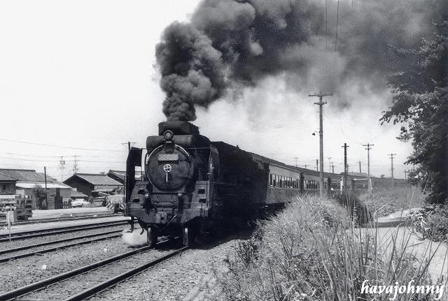 正月と蒸気機関車_c0173762_14505091.jpg