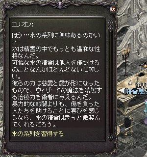 b0048563_21354360.jpg