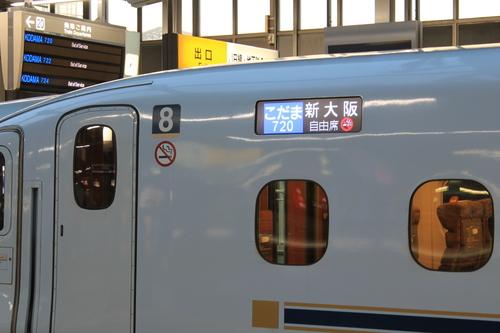 元旦乗り放題 西日本の旅!!_d0202264_1243645.jpg