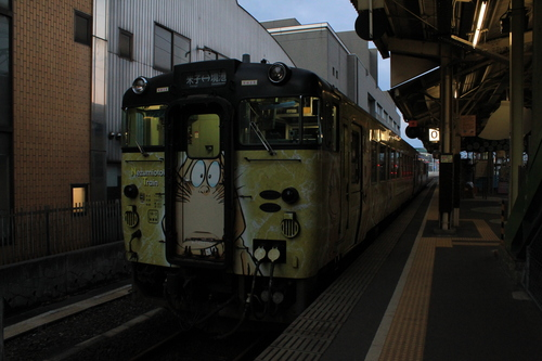 元旦乗り放題 米子駅_d0202264_14484792.jpg
