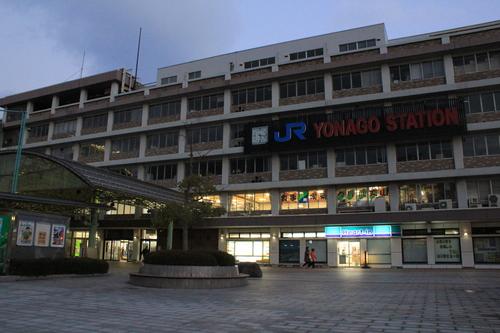 元旦乗り放題 米子駅_d0202264_1448779.jpg