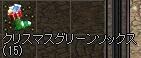 a0201367_0483528.jpg