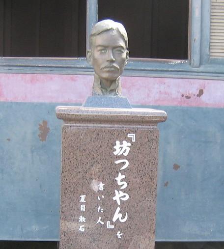 あけましておめでとうございます。愛媛県です。松山市です。_c0001670_15215079.jpg
