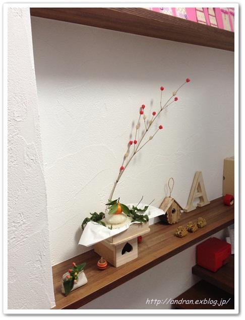正月飾り_c0176271_0424231.jpg