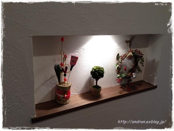 正月飾り_c0176271_0432135.jpg