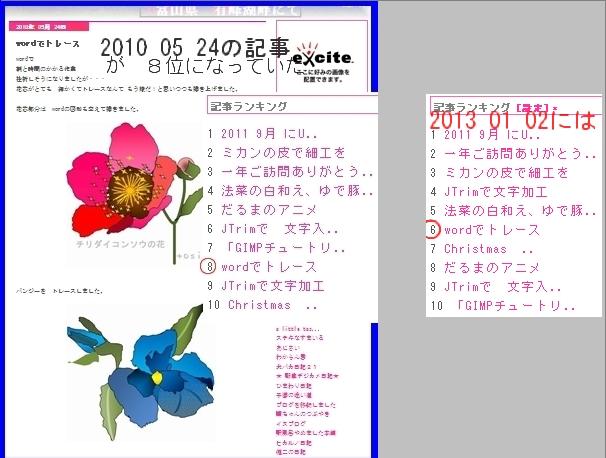 c0129682_2294380.jpg