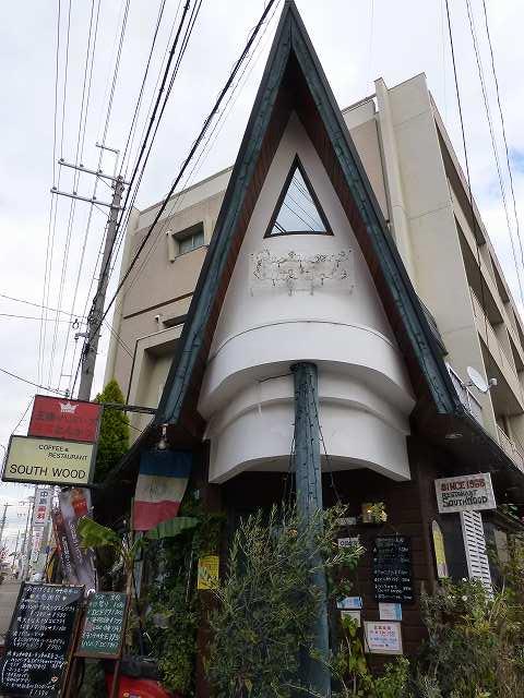 レストラン サウスウッド    豊中市_c0118393_11425935.jpg