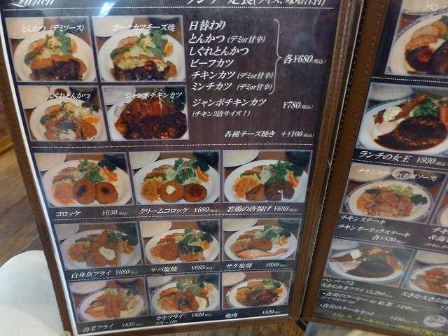 レストラン サウスウッド    豊中市_c0118393_11472775.jpg