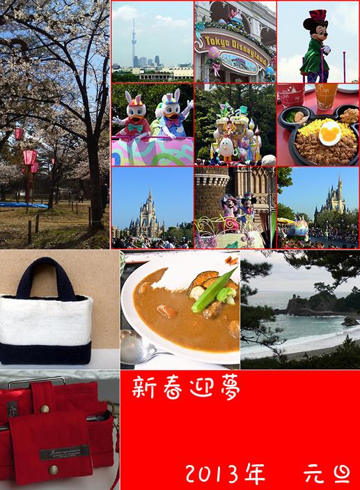 謹賀新年!_b0067598_07722.jpg
