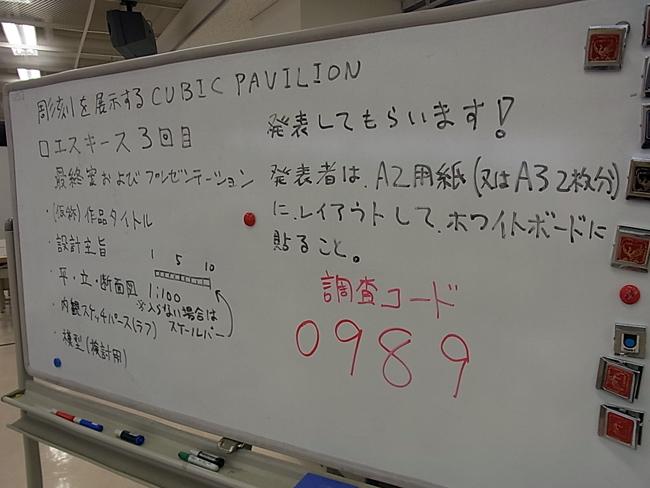 b0186200_9553054.jpg