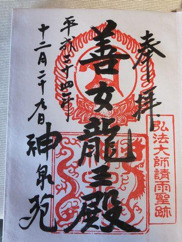 f0120102_10523271.jpg