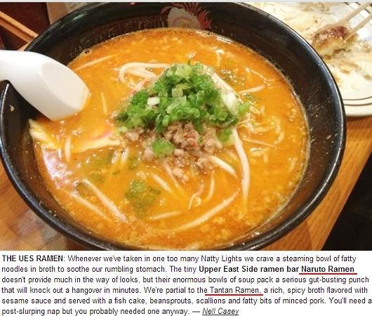 ニューヨークの「二日酔いに最適な食事」とは? The Best Hangover Foods In New York City_b0007805_11115849.jpg
