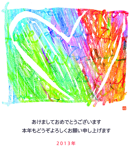c0097806_1543725.jpg