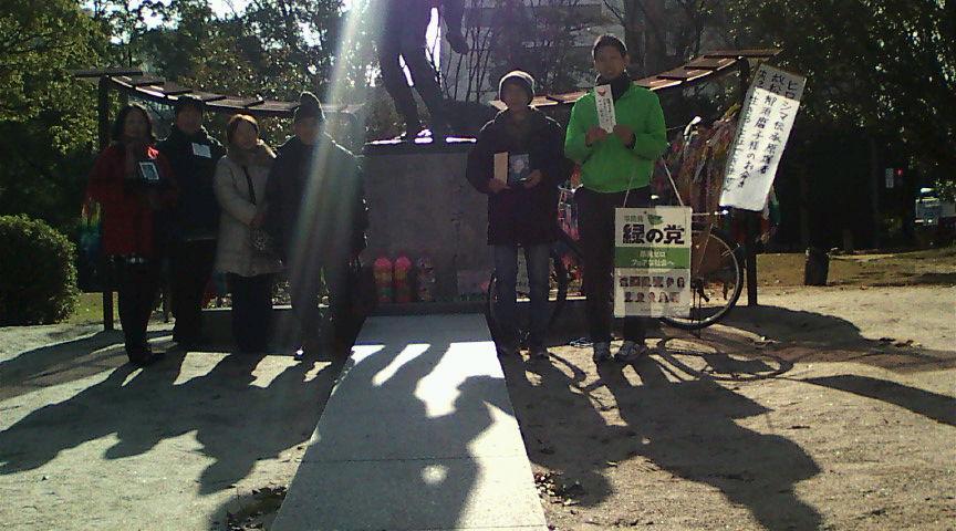 【被爆者の命を受け継ぐ今井忠さん、自転車で広島に!】_e0094315_1592910.jpg