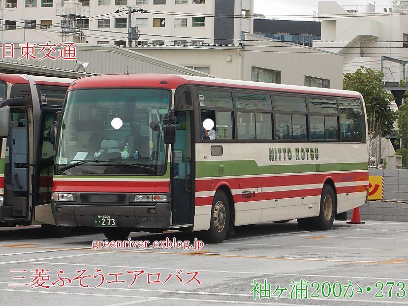 日東交通 273_e0004218_20363295.jpg
