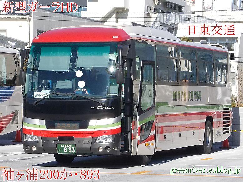 日東交通 893_e0004218_2047025.jpg
