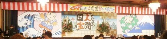 2013年よ~いドン!スペシャルに出演_a0066027_12584695.jpg