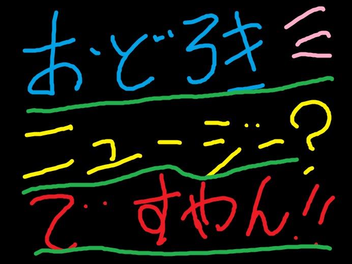 f0056935_20505923.jpg