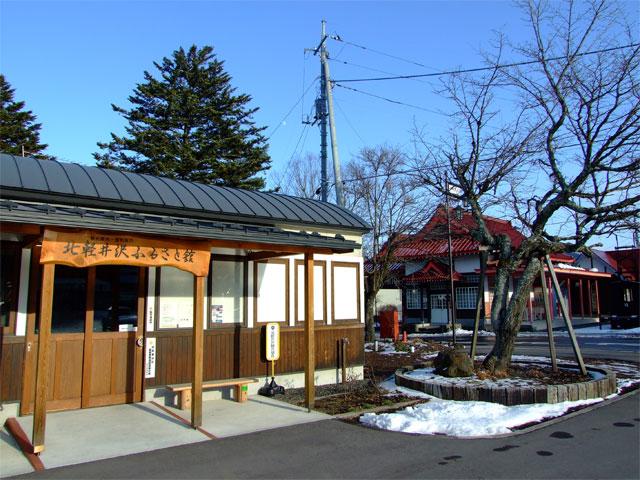 旧・草軽電鉄 北軽井沢駅舎_a0179837_14331674.jpg