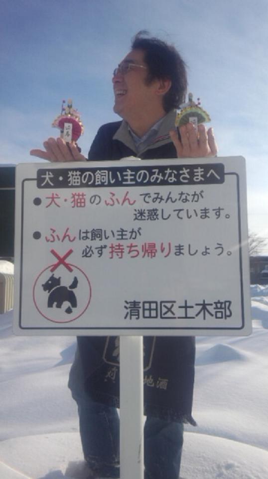 2013年 地酒ノ酒屋 「愉酒屋」 営業スタートです !!!_e0173738_10112756.jpg