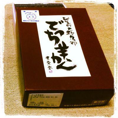 福井名物_a0197647_18354895.jpg