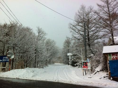 2013年 初スキー_c0261447_185083.jpg