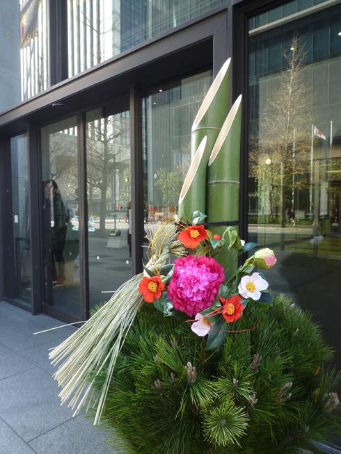 箱根駅伝 @ 大手町♪  こいつぁ~初春から 縁起が 良いわいな~..。.゚。*・。♡_a0053662_2341316.jpg
