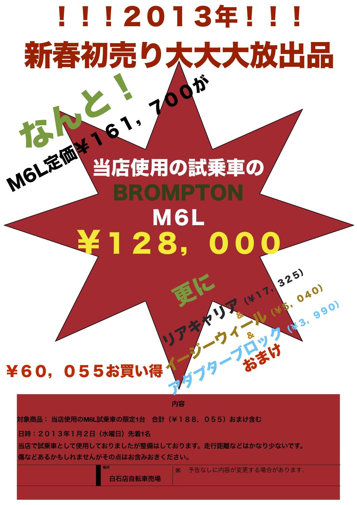 b0209862_17464170.jpg