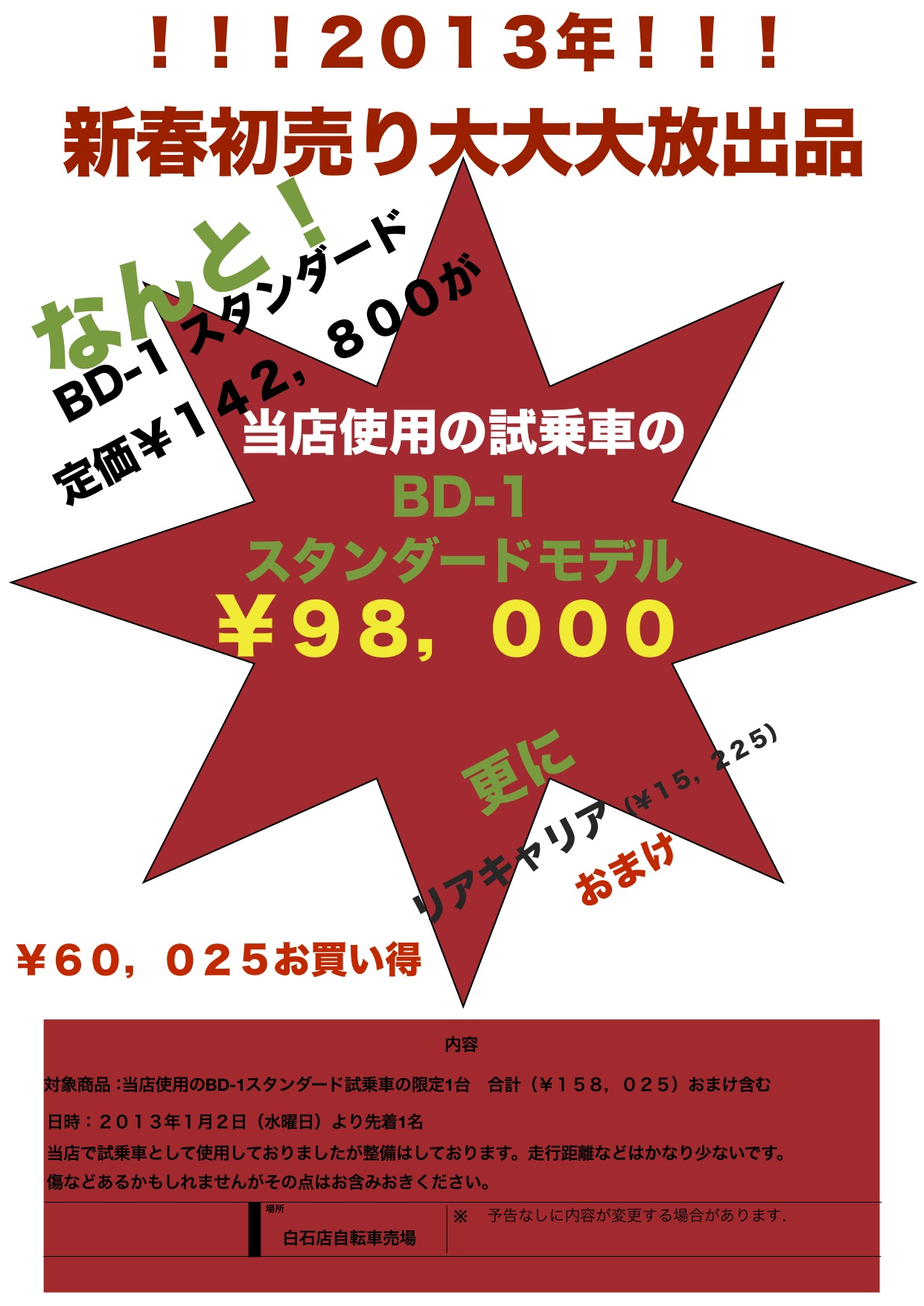 b0209862_18405077.jpg