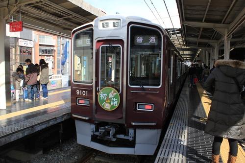 阪急 正月看板車 2013年_d0202264_18422897.jpg