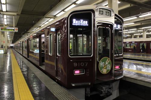 阪急 正月看板車 2013年_d0202264_1842387.jpg