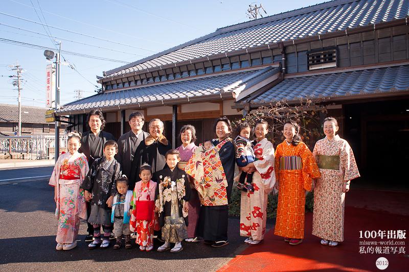 12/29 家族の写真_a0120304_404239.jpg