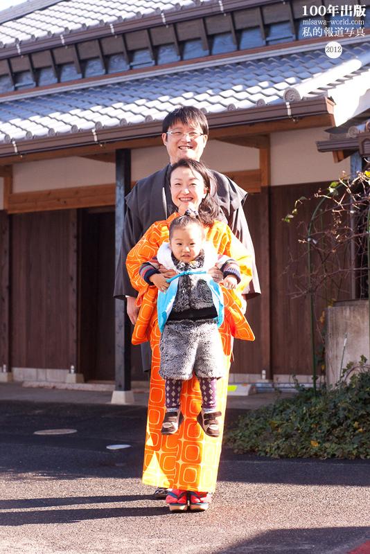 12/29 家族の写真_a0120304_4234719.jpg
