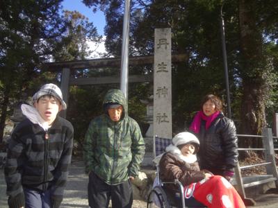 丹生神社へ初詣!_a0154110_1681080.jpg