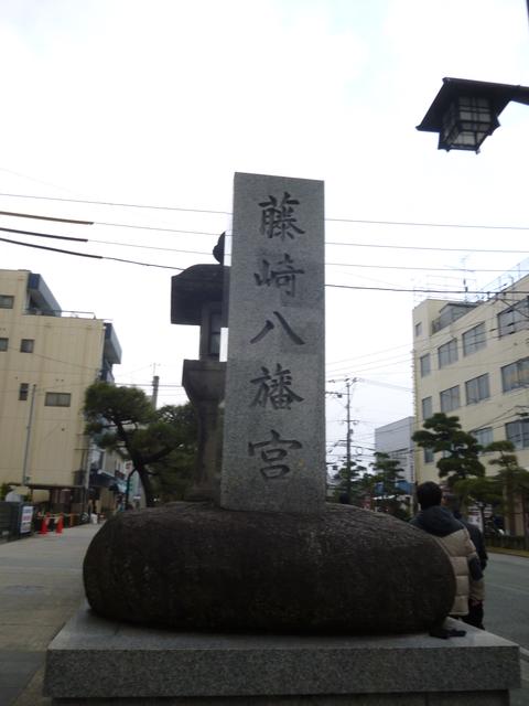 藤崎八旛宮♪_b0228113_933110.jpg