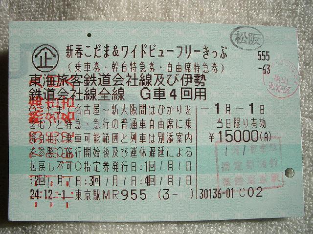 b0283432_104399.jpg