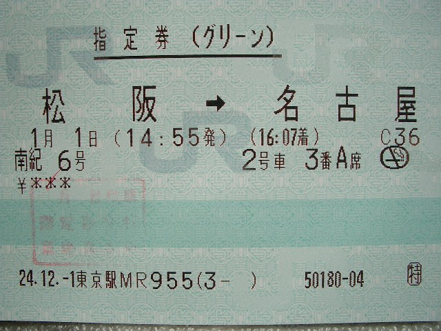 b0283432_10511376.jpg