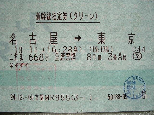 b0283432_10514699.jpg