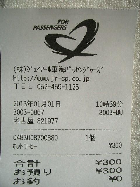 b0283432_10535323.jpg