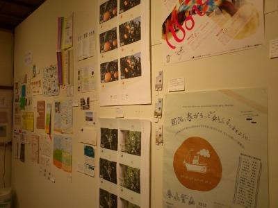 2013年 巳年のはじまり   <ヒッコリーの紙モノ展>_e0031142_1722240.jpg
