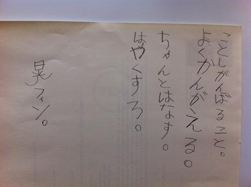 f0057757_4521018.jpg
