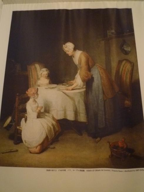 三菱一号館美術館 Chardin展 & ブティック ドゥ ジョエル・ロブション 丸の内..。.゚。*・。♡_a0053662_065090.jpg