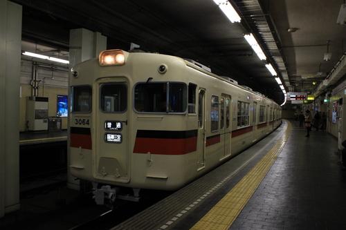 高速長田駅にて!!_d0202264_8424815.jpg