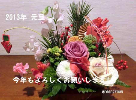 f0084573_16464659.jpg