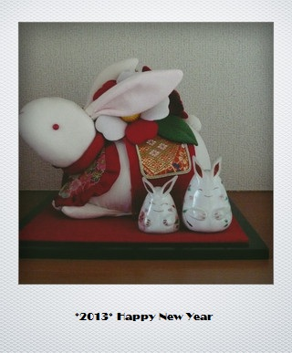 *2013*A4用紙2枚で超簡単年間カレンダーを作る_d0285885_7454899.jpg