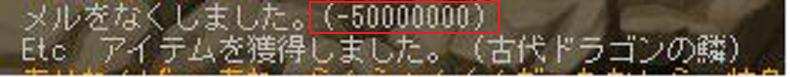 f0095185_2153665.jpg