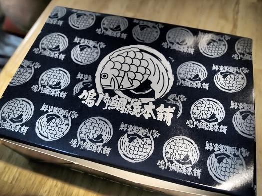 鴨鍋&蟹すき_a0258686_224727.jpg